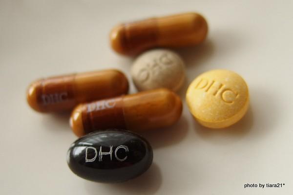 DHCダイエット対策キット対応型サプリ