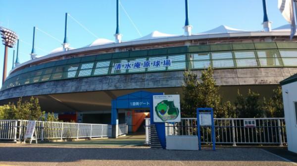 静岡・清水庵原球場